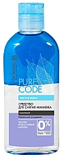 Fragrances, Perfumes, Cosmetics 2-Phase Makeup Remover - Dr. Sante Pure Code