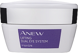 """Fragrances, Perfumes, Cosmetics 2-in-1 Face System """"Ideal Lifting"""" - Avon Anew Clinical Eye Lift System with PolyPeptide-X"""