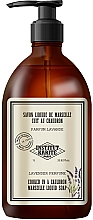 Fragrances, Perfumes, Cosmetics Liquid Soap - Institut Karite Lavender So Vintage Marseille Liquid Soap
