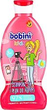 "Fragrances, Perfumes, Cosmetics Bath Foam-Shampoo ""Little Princess"" - Bobini"