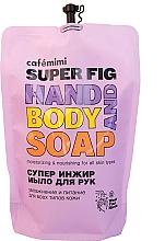 Fragrances, Perfumes, Cosmetics Super Fig Liquid Hand Soap - Cafe Mimi Super Fig Hand And Body Soap (doypack)