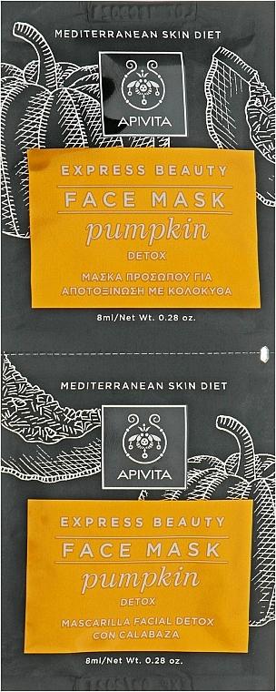 Detoxifying Pumpkin Mask - Apivita Pumpkin Detox Mask