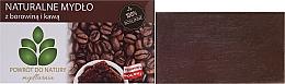 "Fragrances, Perfumes, Cosmetics Natural Soap ""Mud & Coffee"" - Powrot do Natury Natural Soap Mud and Coffee"