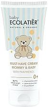 Fragrances, Perfumes, Cosmetics Mom & Baby Must-Have D-Panthenol Cream - Ecolatier Baby