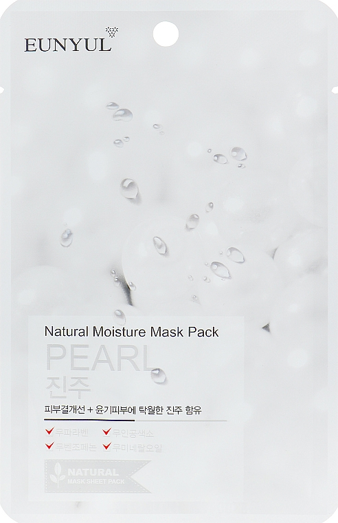 Pearl Extract Face Mask - Eunyul Natural Moisture Mask Pack-Pearl