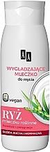 "Fragrances, Perfumes, Cosmetics Shower Milk ""Rice"" - AA Vegan Shower Milk"