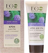 "Fragrances, Perfumes, Cosmetics Hand Cream ""Nourishment and Rejuvenation"" - ECO Laboratorie Hand Cream"