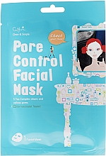 Fragrances, Perfumes, Cosmetics Pore Tightening Face Sheet Mask - Cettua Pore Control Facial Mask