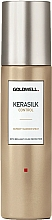 Fragrances, Perfumes, Cosmetics Humidity Barrier Spray - Goldwell Kerasilk Control Humidity Barrier Spray