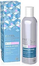 Fragrances, Perfumes, Cosmetics Hair Shampoo - Estel Winteria Beauty Hair Lab Shampoo