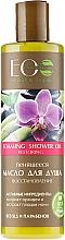 "Fragrances, Perfumes, Cosmetics Foaming Shower Oil ""Restoring"" - ECO Laboratorie Foaming Shower Oil Restoring"