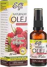 Fragrances, Perfumes, Cosmetics Natural Raspberry Seed Oil - Etja Natural Raspberry Seed Oil