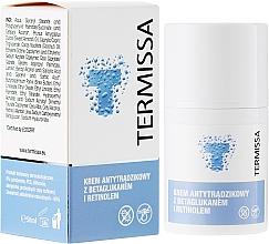 Fragrances, Perfumes, Cosmetics Betaglucan and Retinol Cream for Acne Prone Skin - Termissa Face Cream