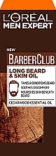 Fragrances, Perfumes, Cosmetics Beard & Face Care Oil - L'Oreal Paris Men Expert Barber Club Long Beard + Skin Oil