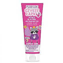Fragrances, Perfumes, Cosmetics Kids Antibacterial Hand Soap - Floslek Super Girl Antibacterial Hand Soap