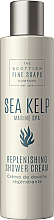 Fragrances, Perfumes, Cosmetics Replenishing Shower Cream - Scottish Fine Soaps Sea Kelp Replenishing Shower Cream