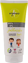 Fragrances, Perfumes, Cosmetics Washing Gel-Shampoo with Apple Scent - 4Organic Shampoo And Bath Gel For Children