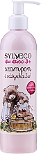 Fragrances, Perfumes, Cosmetics 2-in-1 Kids Shampoo & Conditioner - Sylveco For Kids Shampoo and Conditioner 2 in 1