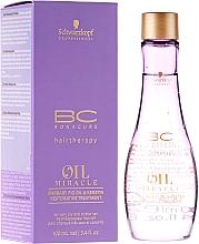 Fragrances, Perfumes, Cosmetics Repair Keratin Oil - Schwarzkopf Professional Bonacure Oil & Micro Keratin