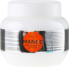 "Fragrances, Perfumes, Cosmetics Hair Mask ""Mango"" - Kallos Cosmetics Mango"