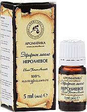 "Fragrances, Perfumes, Cosmetics Essential Oil ""Neroli"" - Aromatika"