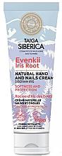 "Fragrances, Perfumes, Cosmetics Hand & Nail Cream ""Ultra Protection"" - Natura Siberica Doctor Taiga Hand Cream"