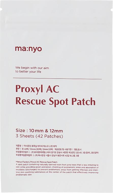 Spot Patch - Manyo Factory Proxyl AC Rescue Spot Patch — photo N1