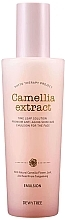 Fragrances, Perfumes, Cosmetics Nourishing & Moisturizing Hyaluronic Acid Emulsion - Dewytree Phyto Therapy Camellia Emulsion