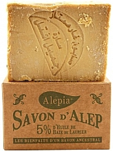Fragrances, Perfumes, Cosmetics Laurel Oil 5% Soap - Alepia Soap 5% Laurel