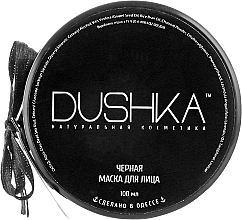 "Fragrances, Perfumes, Cosmetics Face Mask ""Black"" - Dushka"