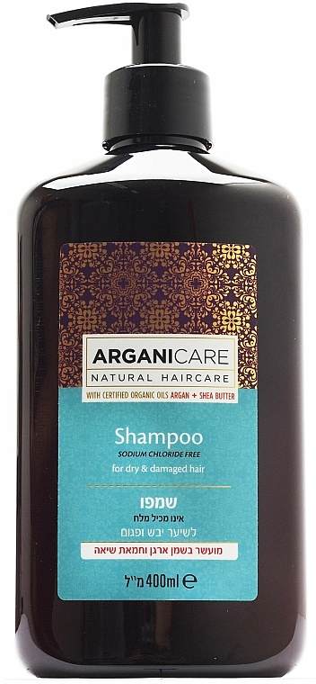 Dry and Damaged Hair Shampoo - Arganicare Shea Butter Shampoo For Dry Damaged Hair