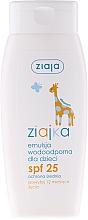 Fragrances, Perfumes, Cosmetics Kids Tan Emulsion SPF 25 - Ziaja Emulsion Sun Children
