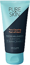 Fragrances, Perfumes, Cosmetics Cleansing Charcoal Peel-Off Mask - Oriflame Pure Skin Pore Clearing Peel-off Mask