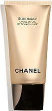 Fragrances, Perfumes, Cosmetics Cleansing Gel Oil for Makeup Removal from Face and Eyes - Chanel Sublimage L'Huile-En-Gel De Demaquillage