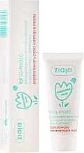 Fragrances, Perfumes, Cosmetics Breast Care Cream - Ziaja
