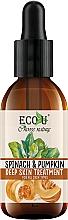 Fragrances, Perfumes, Cosmetics 'Pumpkin and Spinach' Face Serum - Eco U Pumpkins And Spinach Face Serum