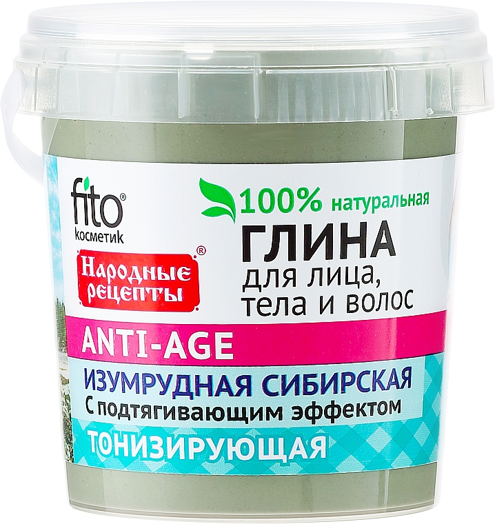 """Emerald Clay for Face, Body and Hair """"Siberian"""" - Fito Cosmetic"""