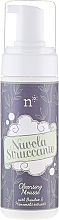 Fragrances, Perfumes, Cosmetics Cleansing Face Mousse - Neve Cosmetics Cleansing Mousse