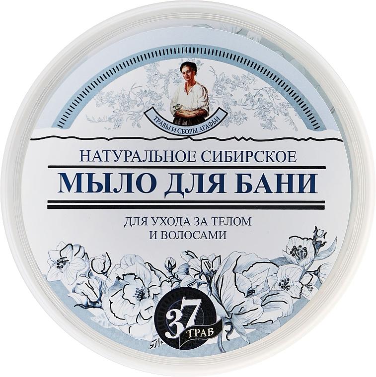 "Natural Siberian Sauna Soap ""White Soap for Sauna"" - Retsepty Babushki Agafi"