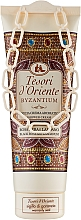 Fragrances, Perfumes, Cosmetics Tesori d`Oriente Byzantium Shower Cream - Shower Cream-Gel