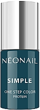 Fragrances, Perfumes, Cosmetics Nail Gel Polish - NeoNail Simple One Step Color Protein