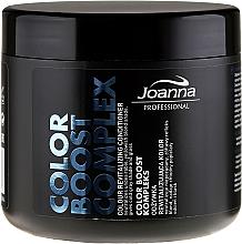 Fragrances, Perfumes, Cosmetics Repair Blonde & Silver Hair Conditioner - Joanna Professional Color Revitalizing Conditioner