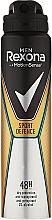 "Fragrances, Perfumes, Cosmetics Deodorant-Spray ""Sport Defence"" - Rexona Deodorant Spray"