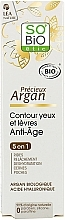 "Fragrances, Perfumes, Cosmetics Eye and Lip Cream ""Precious Argan"" - So'Bio Etic 5in1 Anti-Aging Eye & Lip Contour Cream"
