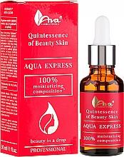 Fragrances, Perfumes, Cosmetics Face Serum - Ava Laboratorium Quintessence Of Beauty Aqua Express Serum