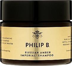 "Fragrances, Perfumes, Cosmetics Hair Shampoo ""Russian Amber"" - Philip B Russian Amber Imperial Shampoo"