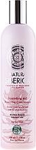 "Fragrances, Perfumes, Cosmetics Conditioner ""Nourishing & Protective"" - Natura Siberica"