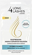 Fragrances, Perfumes, Cosmetics Hair Serum Mask - Long4Lashes Hair Hydro Power