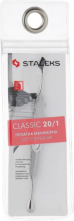 Manicure Spatula, PC-20/1 - Staleks