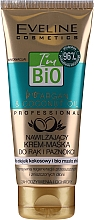 Fragrances, Perfumes, Cosmetics Moisturizing Hand and Nail Cream-Mask - Eveline Cosmetics Bio Argan&Coconut Oil Hand Cream Mask
